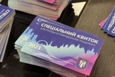 Просять 250 грн. Шахраї продають спецперепустки на транспорт через Telegram