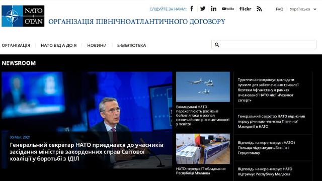 """Сайт НАТО """"заговорив"""" українською"""