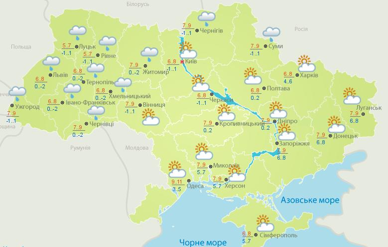 погода україна 8 квітня 2021