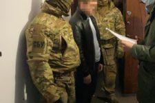 """СБУ разоблачила боевика """"ЛНР"""", который работал в госорганах Украины"""