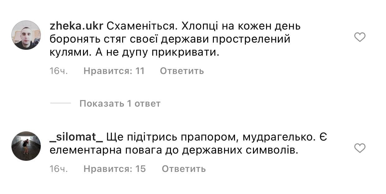 Alyona Alyona знялася оголеною, ледь прикрившись українським прапором – ФОТО