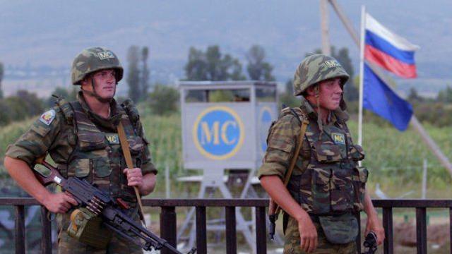 Армія РФ у Придністров'ї