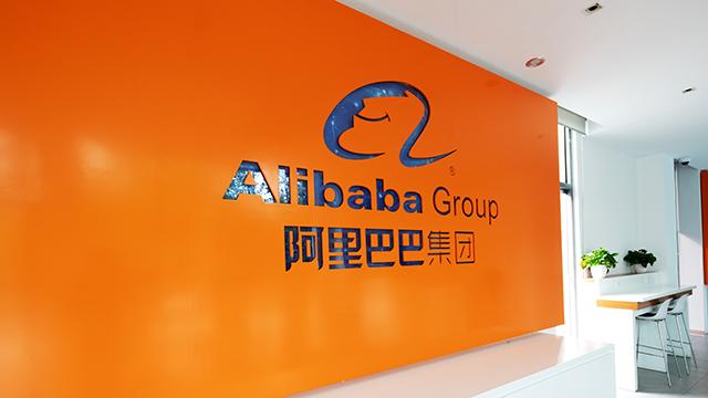 Китай оштрафував Alibaba на рекордні $2,75 мільярда