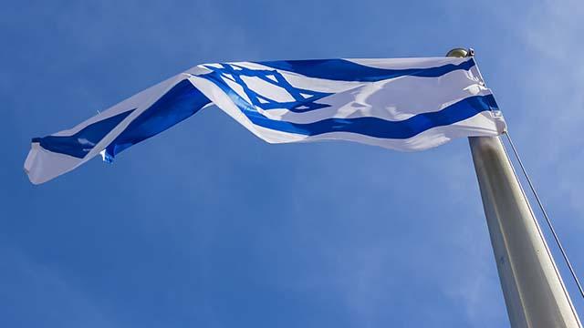 Прапор Ізраїля