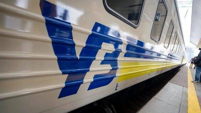 Укрзализныця запускает поезд из Львова в Ужгород — дата