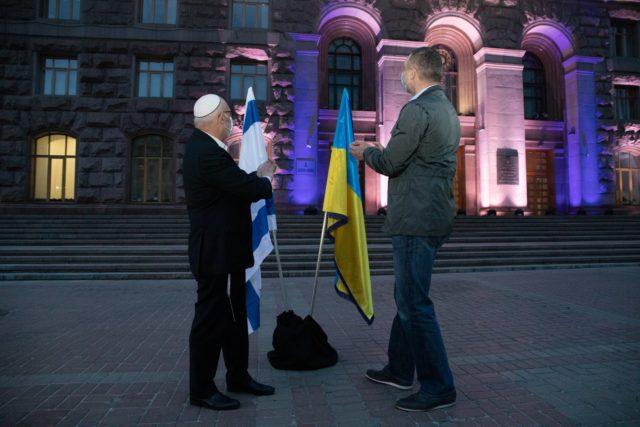 Київську мерію підсвітили кольорами прапора Ізраїлю