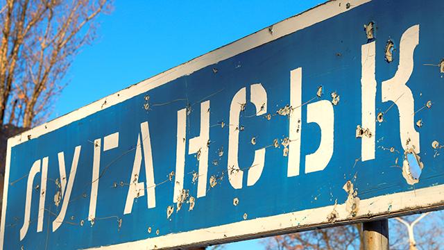 Луганськ, Слов'янськ і Краматорськ можна було звільнити ще у 2014 році – Лапутіна