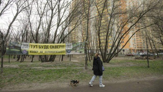 Вивезли 10 вантажівок сміття: Інтергал-Буд облаштовує сквер на Мінському масиві