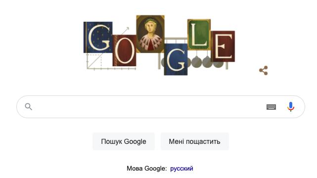 Чому Лаура Бассі увійшла в історію та чому Google присвятив їй дудл