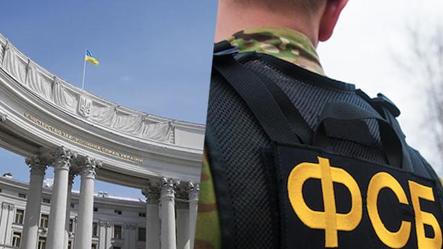Хто такий Олександр Сосонюк і що потрібно знати про затримання консула в РФ