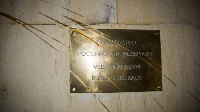 Посольство Росії в Чехії_18.04.2021