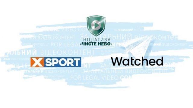 Телеканал XSPORT и платформа Watched стали новыми участниками Инициативы Чистое небо