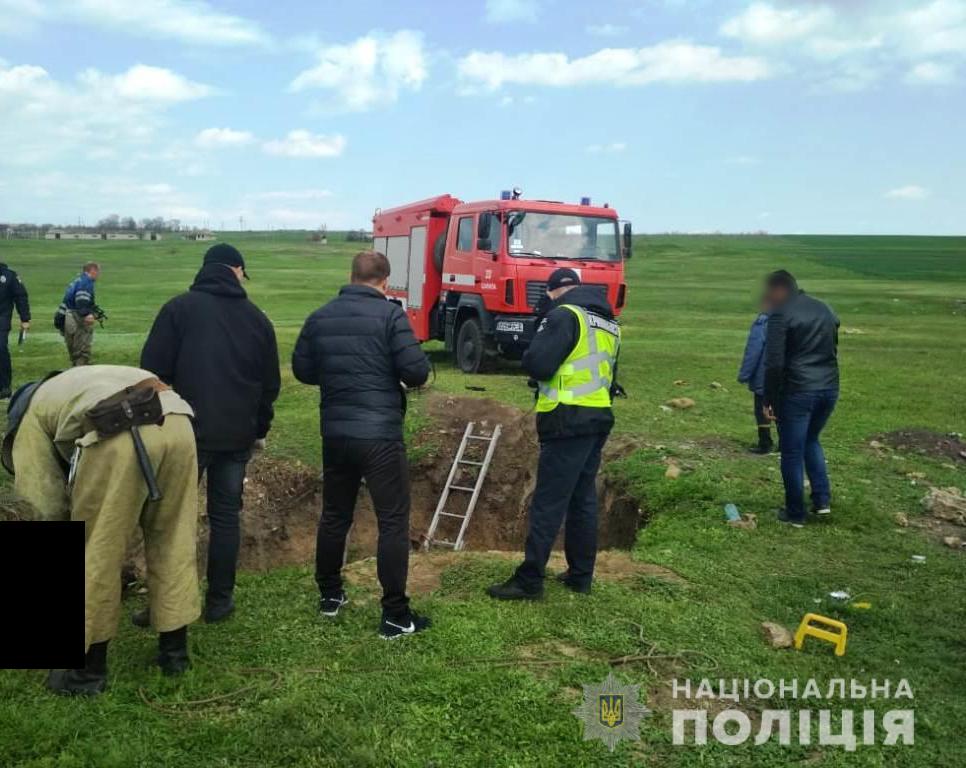 В Одеській області у колодязі знайшли тіла чотирьох людей