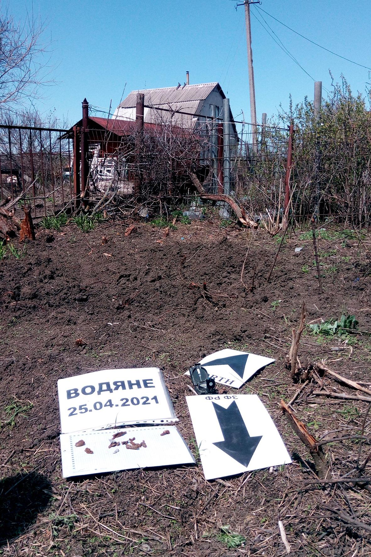 Обстріляли Водяне – бойовики на Донбасі пошкодили інфраструктуру