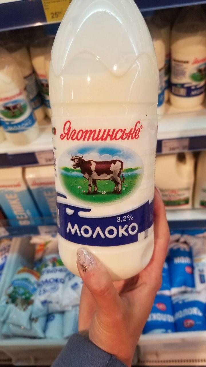 Характеристика молочної продукції в українських магазинах
