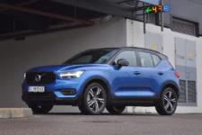 Тест-драйв Volvo XC40 Recharge: 2,5 л на 100 км?