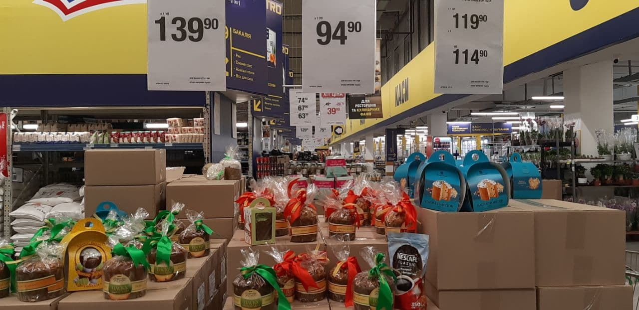 Скільки коштують паски в магазинах: статистика 2021