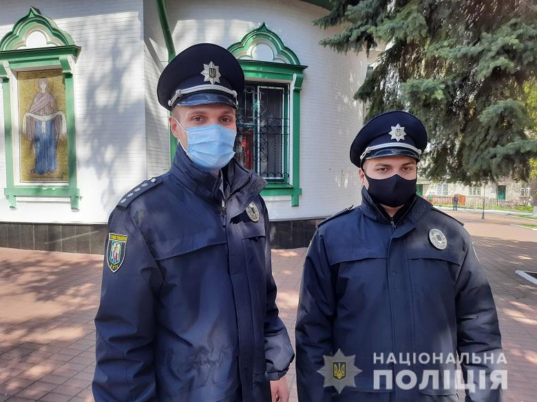 Великодень 2021: київська поліція не виявила порушень