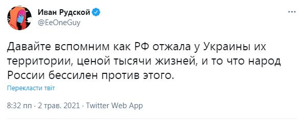 Івангай звинуватив Дудя в цензурі інтерв'ю – вирізана частина про Голодомор і війну з РФ