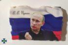 Розпалювали міжнаціональну ворожнечу: СБУ затримала на Закарпатті проросійських провокаторів