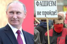 Перемога над нацизмом чи фашизмом: чому Росія роками підміняє поняття