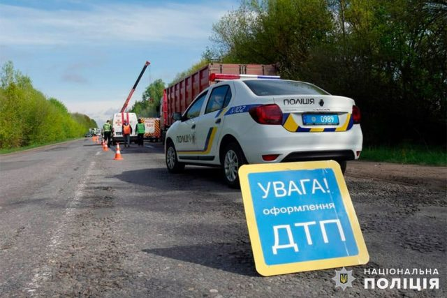 ДТП в Хмельницькій області – подробиці ДТП події 15 травня 2021 на трасі Житомир – Чернівці