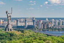 Київ відзначає День Європи в Україні