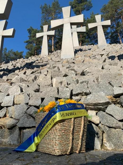 Зеленський вшанував пам'ять жертв політичних репресій