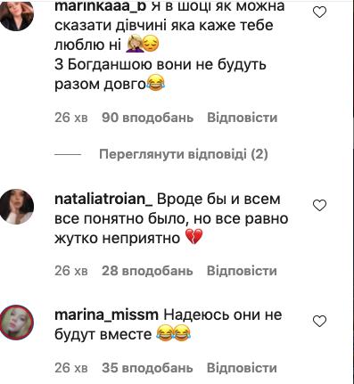 Фінал шоу Холостяк 11: як у мережі відреагував на перемогу Анни Богдан