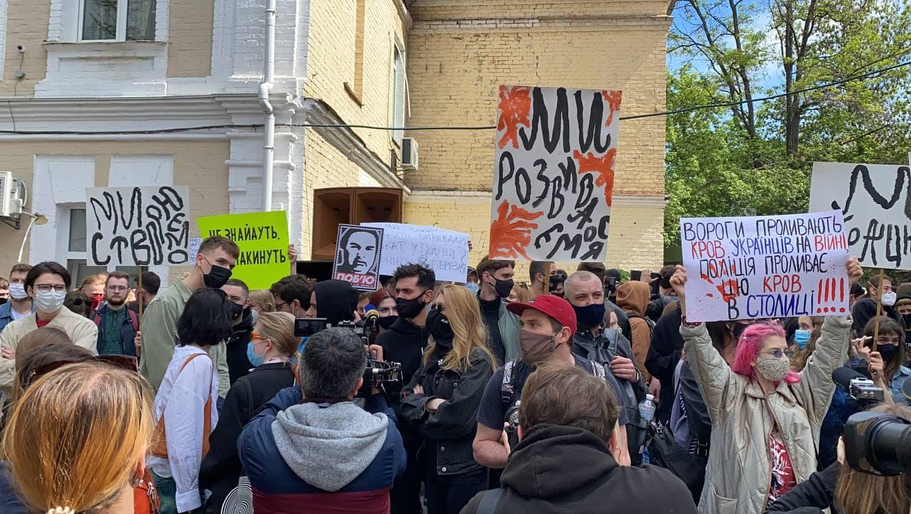 Протест на Подолі