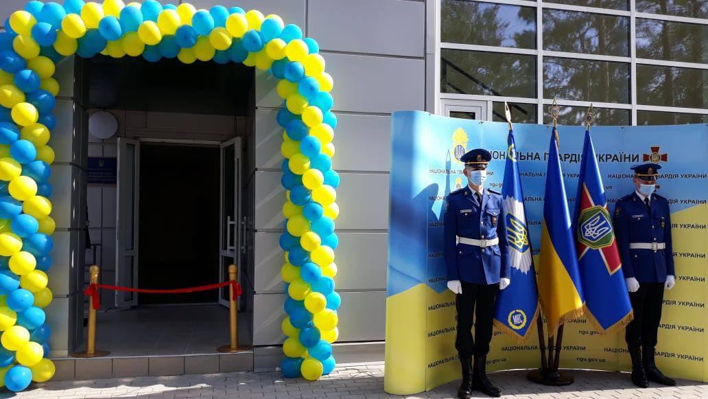 Під Києвом відкрили фізкультурно-оздоровчий комплекс Нацгвардії
