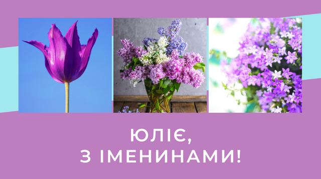День ангела – Юлії (31 травня): привітання та значення імені