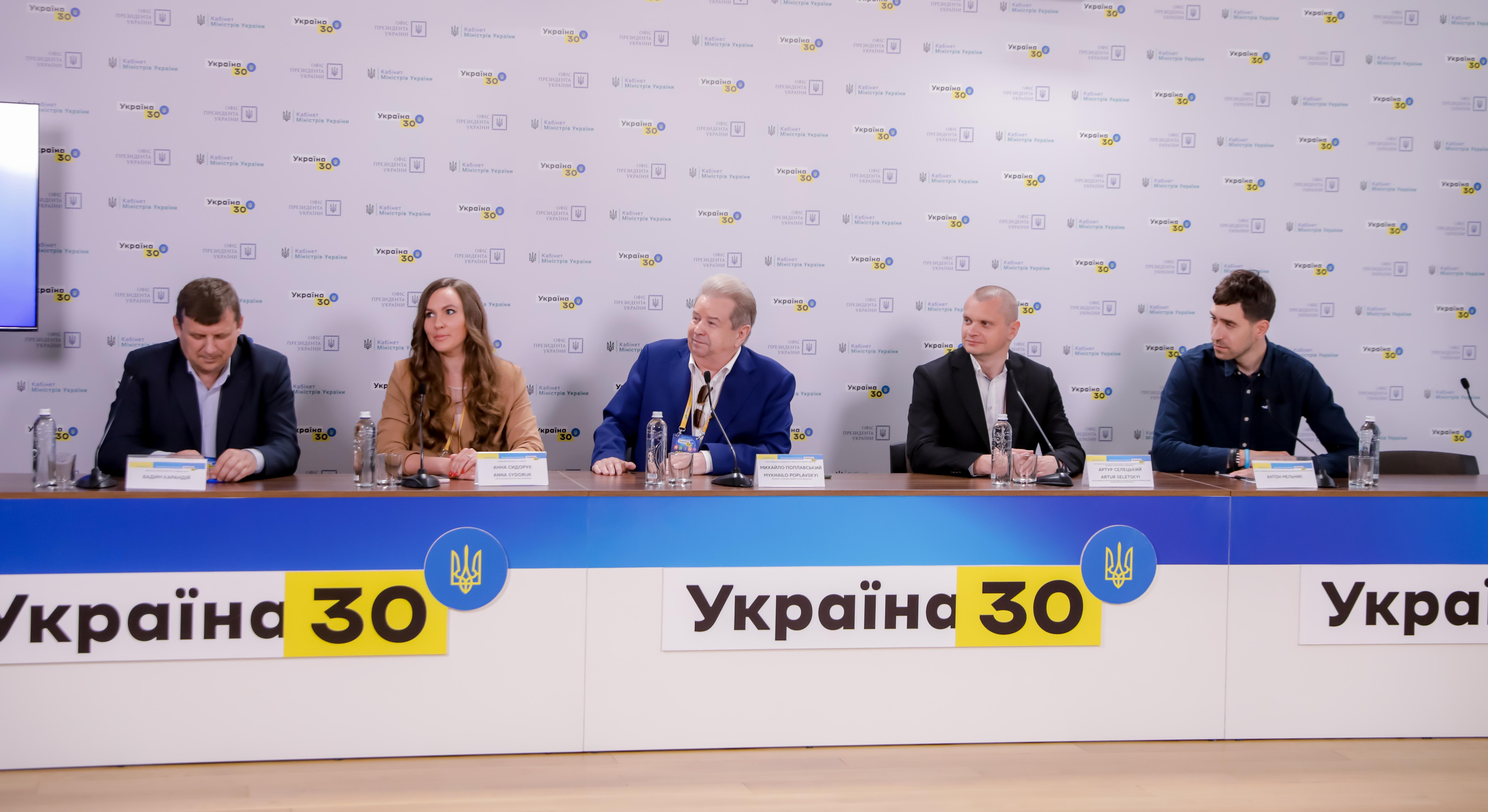 Михайло Поплавський виступив спікером на Всеукраїнському форумі Україна 30. Освіта і наука