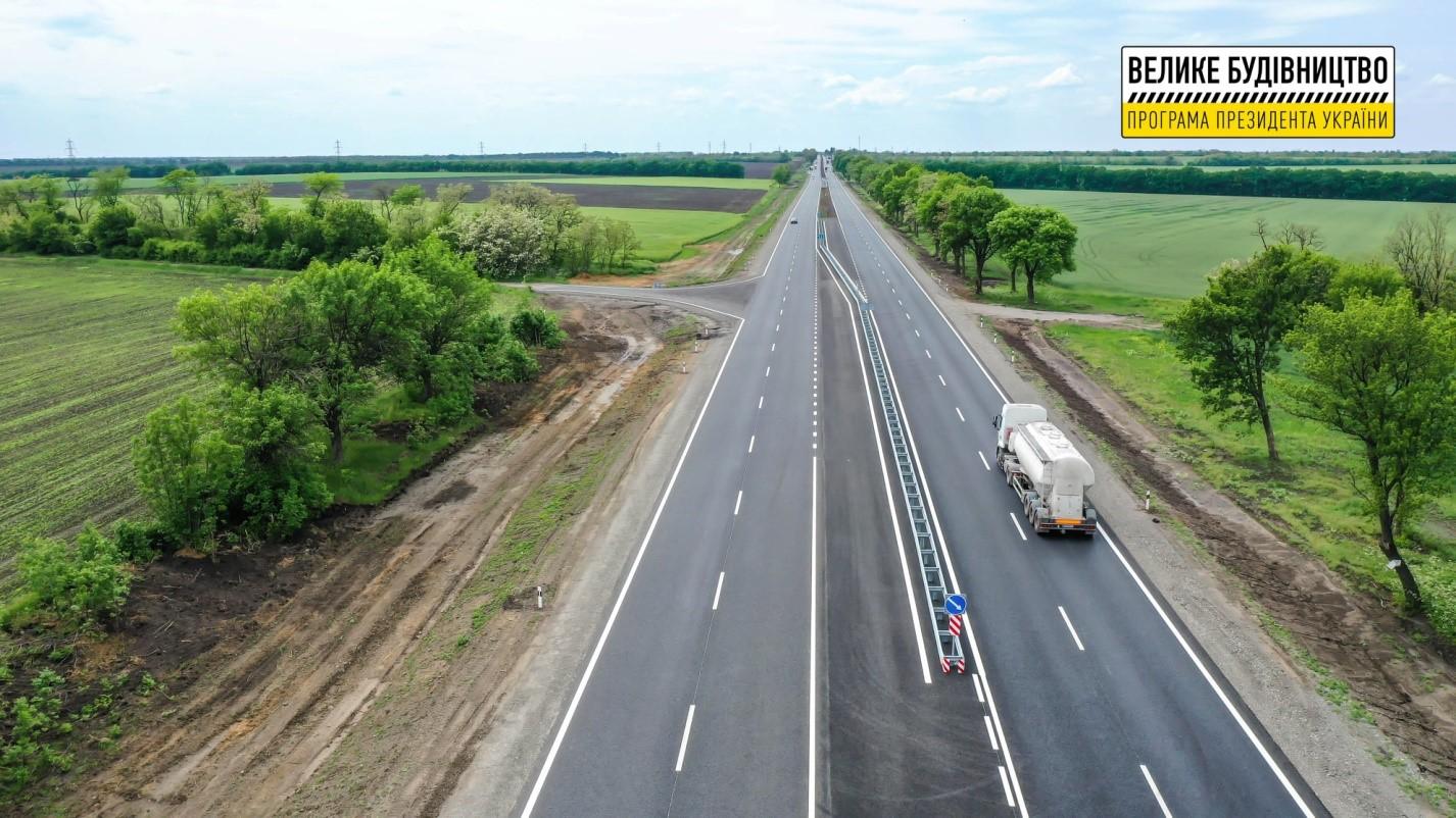 Велике будівництво перетворило напрямок Дніпро-Кривий Ріг на європейську трасу