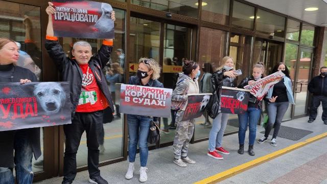 протест проти Святогора у Києві