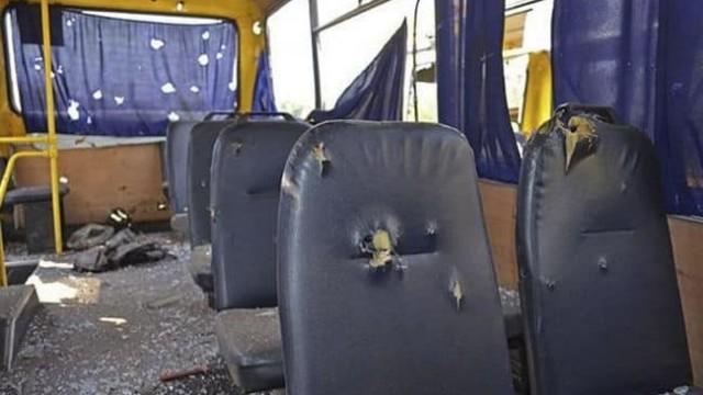 Обстріл автобуса під Волновахою
