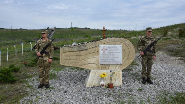 Трагедія АН-30: під Слов'янськом вшанували пам'ять загиблих