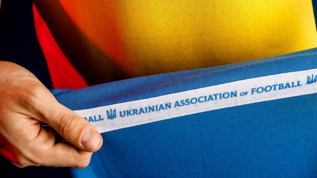 Карта, тризуб та Слава Україні: гравці збірної представили форму на Євро-2020