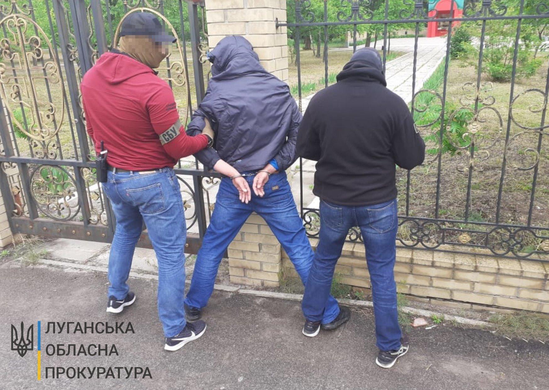 Готував теракт в Сєвєродонецьку – силовики затримали агента ФСБ