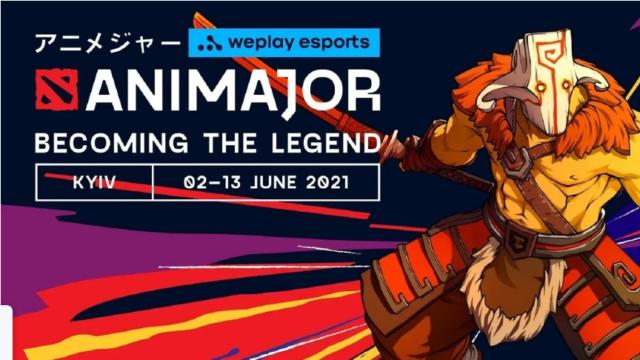 WePlay AniMajor 2021: коли відбудеться плей-оф та де дивитися