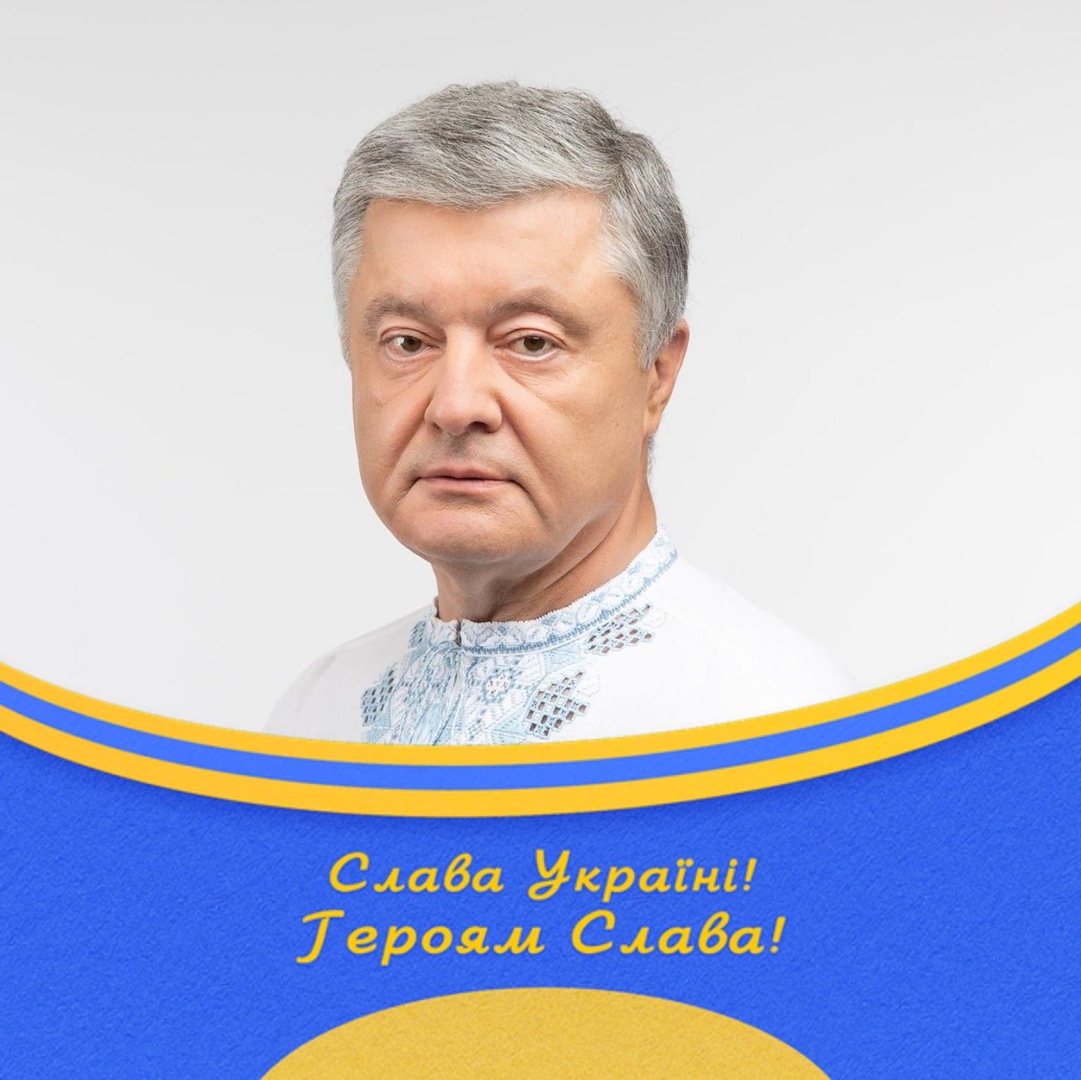 Газпром спонсор УЄФА: як відреагували українці на заборону гасла Героям слава