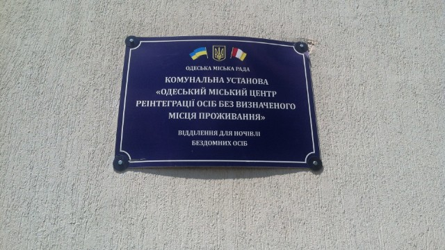 Пацієнти психіатричної лікарні на цвинтарі_Одеська область