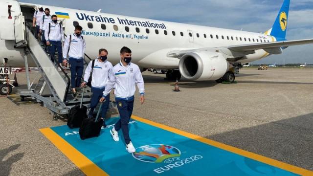 Євро-2020 – збірна України прибула до Нідерландів