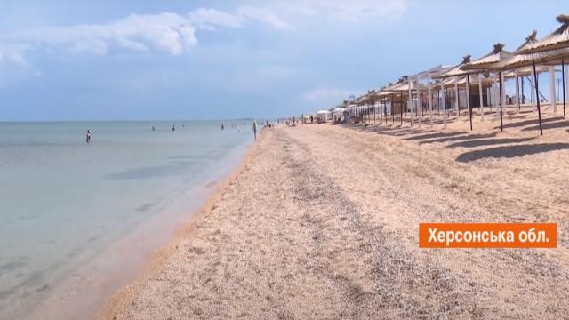 Безпечні та чисті: на Арабатській стрілці три пляжі отримали міжнародну відзнаку