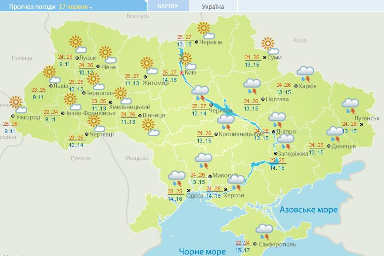 Погода на тиждень в Україні з 14 до 18 червня 2021