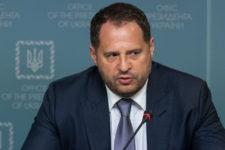 Україна готує серйозну програму з нагоди 80-ї річниці трагедії Бабиного Яру – Єрмак