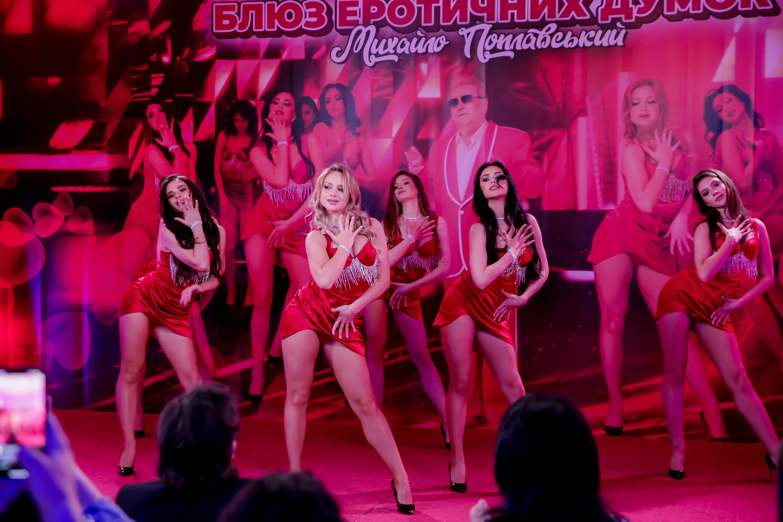 Михайло Поплавський – Блюз еротичних думок: прем'єру кліпу дивитися онлайн