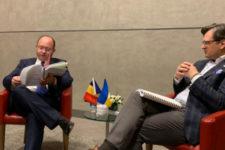 Кулеба выступил за усиление сотрудничества ВМС стран НАТО и Украины в Черном море