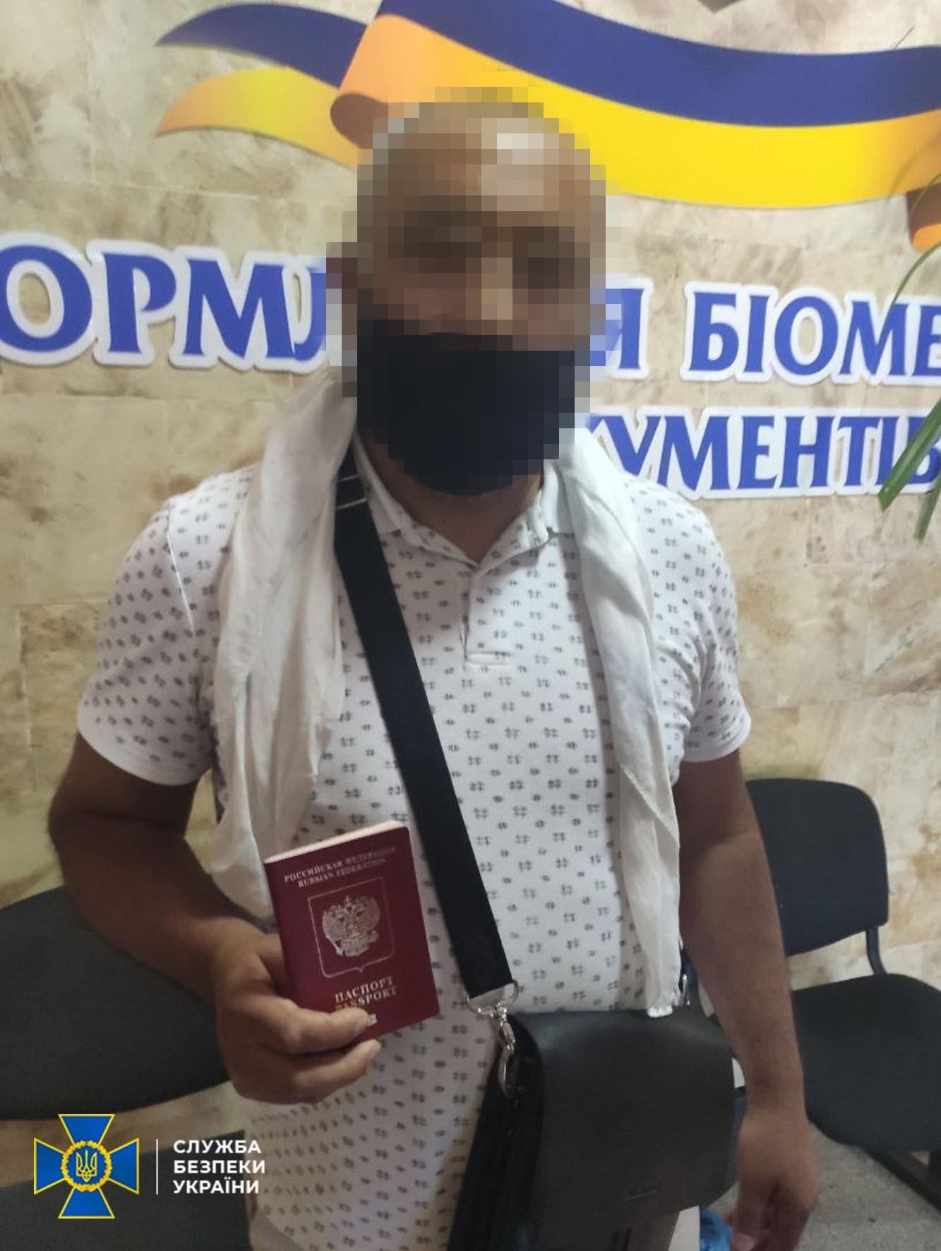 Був у розшуку Інтерполу: в Черкасах затримали терориста з паспортом РФ