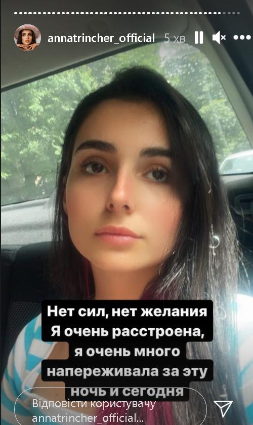 Олександр Волошин потрапив у скандал – подробиці та коментар юриста